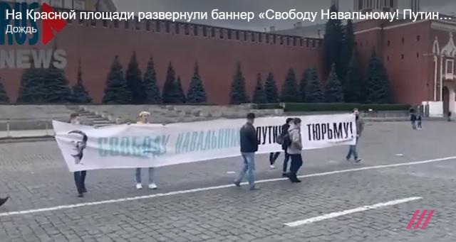 캡처1-나발니 시위4.PNG
